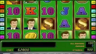 Девушка против КАЗИНО ОНЛАЙН не вулкан | играть флеш игры онлайн бесплатно азартные
