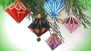 Ёлочные игрушки своими руками на Новый год, шарики фонарики Лериты, мастер класс.
