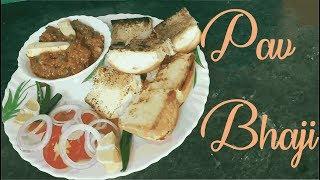 Pav Bhaji - Travel snack - Tiffin Snack - with Multi Guru