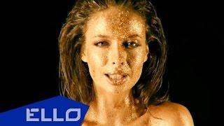 All Давай feat. Анастасия Россошанская - Скажи / ELLO UP^ /