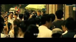 Underdog Knight 2 - Trailer