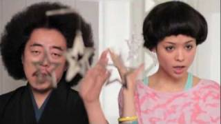 レキシ - きらきら武士 feat. Deyonna