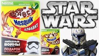 Несквик Звездные Войны Акция 2015   Nesquik Star Wars Action 2015