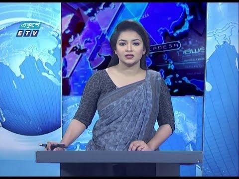 রাত ০১ টার সংবাদ || 01 Am News || 14 December 2019 || ETV News