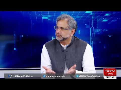LIVE: Nadeem Malik Live l April-25- 2019 | HUM News