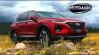 2019 Hyundai Santa Fe CUV TECH REVIEW: Design in a sea of Crossover beige . . . (1 of 2)