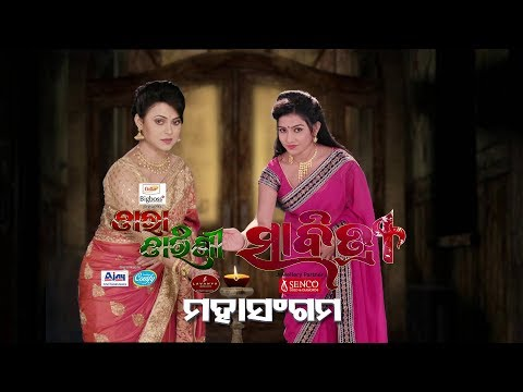 Tara Tarini & Savitri - Mahasangam | Full Ep | 12th Nov 2018 | Tarang TV