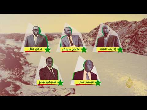 أيام معدودات تفصل السنغال عن الانتخابات الرئاسية  - نشر قبل 2 ساعة
