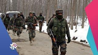 العربي اليوم | كشمير .. الهند تهدد باكستان