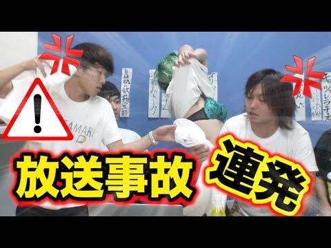 【生放送】水溜りボンドがブチ切れるまで帰れません!!!