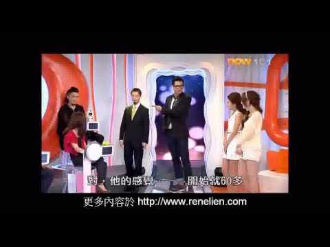 Now TV 1822 黑人(陳建州)