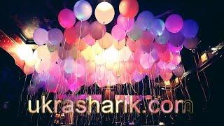 Светящиеся шары. Запуск шаров(, 2014-11-26T10:48:10.000Z)