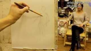 Обучение рисунку. Фигура. 1 серия: наброски модели в одежде