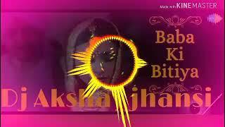 Baba Ki Bitiya Bidai Song Remix (Dj Akshay+Aky jhansi)mob-8739042012.