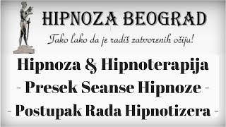 """Hipnoza - Kako izgleda """"Seansa Regresivne Hipnoze"""""""