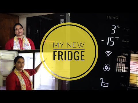 Fridge Review In Malayalam   LG Model GC-C247UGBM Side By Side Refrigerator Double Door Refrigerator