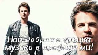 2011 Nino-OK (Oliki Katastrofi) (bulgarian translation)