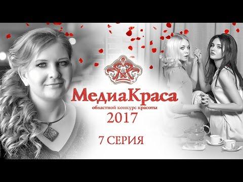 знакомства для секса городе белово кемеровской области
