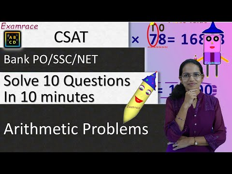 Arithmetic Problems: Solve 20 Questions in 20 minutes (Testing Tuesdays)-CSAT/Bank PO/SSC/NET