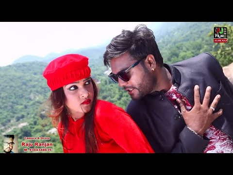 Ghamandi ladkil new Nagpuri2018!! Alok& Sandhya Aj film = present Album=  Ghamandi ladki