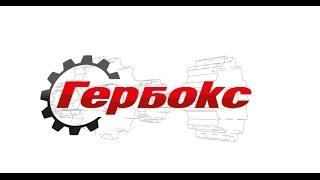 Ta'mirlash uzatish Eaton. Veb-sayt haqida ma'lumot: http://www.euro-gearbox.ru