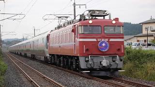 青い森鉄道 EF81形+E26系 9011レ「カシオペア紀行」 苫米地駅通過 2019年9月15日