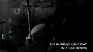 友川カズキ・トリオ大阪 2009 予告動画 友川カズキ、永畑雅人、石塚俊明...