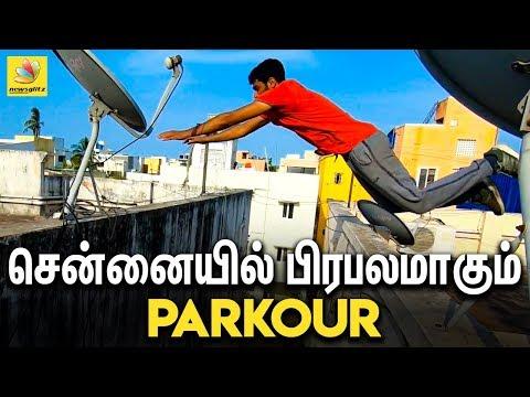 சென்னையில் பிரபலமாகும் Parkour | Stunts and Training in Chennai