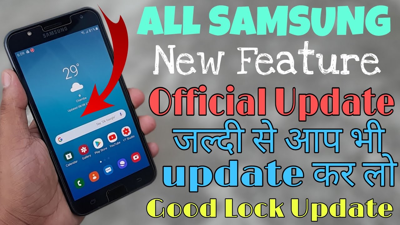 All Samsung Update this latest official feature Good Lock New update add  new feature Nice Shot