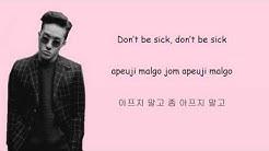 Zion T.-Yanghwa BRDG (Hangul+English+Romanization Lyrics)