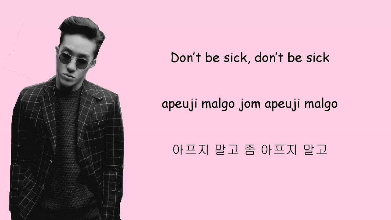 Zion T -Yanghwa BRDG (Hangul+English+Romanization Lyrics)