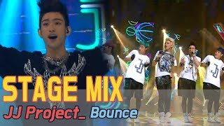 [60FPS] JJ Project - Bounce 교차편집(Stage Mix) - Stafaband