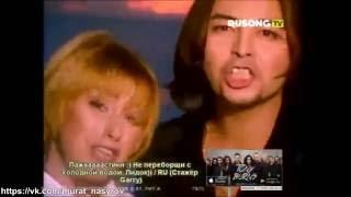 Мурат Насыров и Алёна Апина-