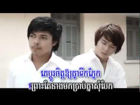 [ M VCD Vol 36 ] (Nico ft. Kuma) - Pouk Mark Erh Neang Tov Jorl Knea Herh (Khmer MV) 2013