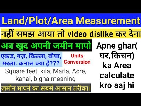 Land Measurement | Square feet, Kila, Acre, Marla, Ghaz etc. || Basics - Hindi | Units Conversion