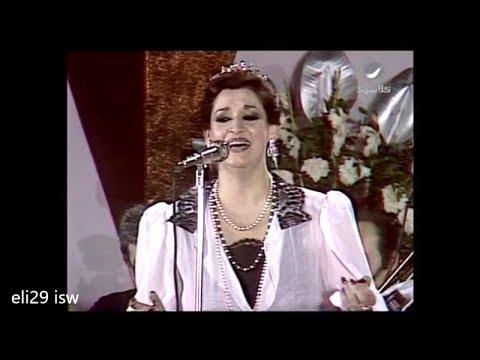 JAZAIRIA AKDEB MP3 AL TÉLÉCHARGER WARDA ALIK