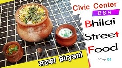 मटका बिरयानी  || Matka Biryani || Bhilai Street Food || Civic Center || Vlog 04