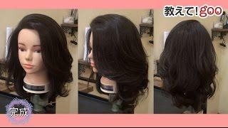 美容師から教わるヘアアイロンのアレンジ方法 コラムはこちら↓ http://o...