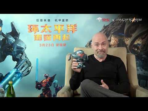 Steven S. DeKnight, Director Of Pacific Rim Uprising Introduces JD's Gipsy Joy