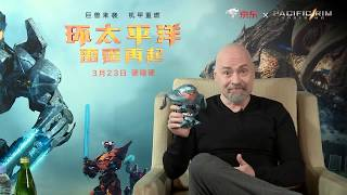 Steven S. DeKnight, Director Of Pacific Rim Uprising Introduces JD's Gipsy Joy