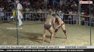 Jassa Patti vs Pritpal Phagwara Gangath Kushti Dangal 06 June 2019