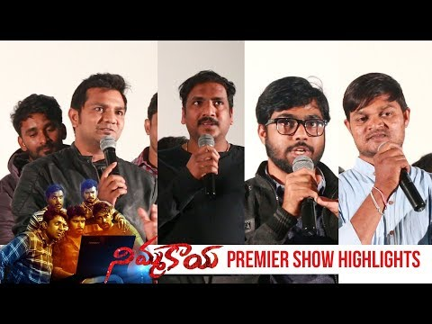 Nimmakaya Independent Film Premiere Show Highlights | Rajkum