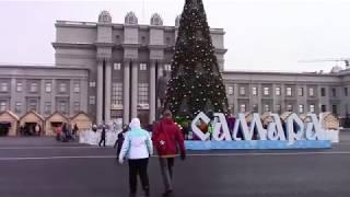 Самара. Новый год на площади Куйбышева (31.12.2017)