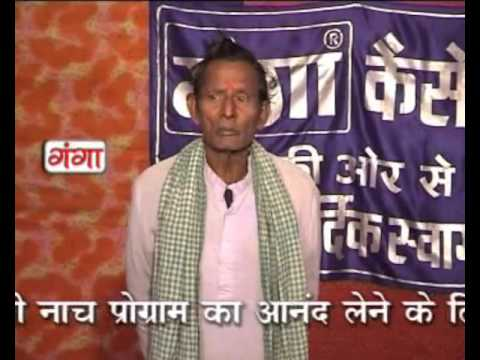 Bhojpuri Nautanki nach programme | वीर शात्री - गूगलीय  (Part-1) | Bhojpuri Nautanki |