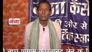 Bhojpuri Nautanki nach programme   वीर शात्री - गूगलीय  (Part-1)   Bhojpuri Nautanki  