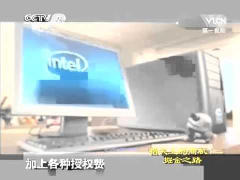 CCTV Business on fingertips