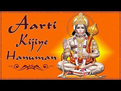 Jai Hanuman - Aarti Kije Hanuman Lala Ki - Hanuman Aarti - Hanuman Chalisa - Aarti Sangrah