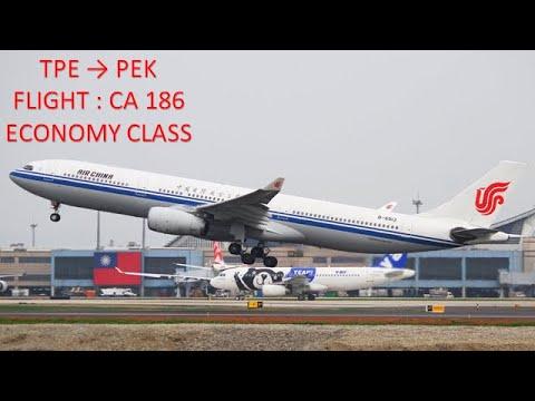 FLIGHT REPORT || AIR CHINA ECONOMY CLASS || TAIPEI → BEIJING