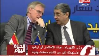 فيديو..وزير الكهرباء: 43 مليار جنيه تكاليف تطوير الشبكات