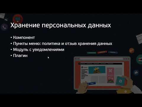 Joomla 3.9. Что нового?